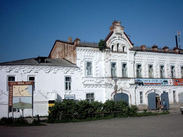 санчурск кировской области фото